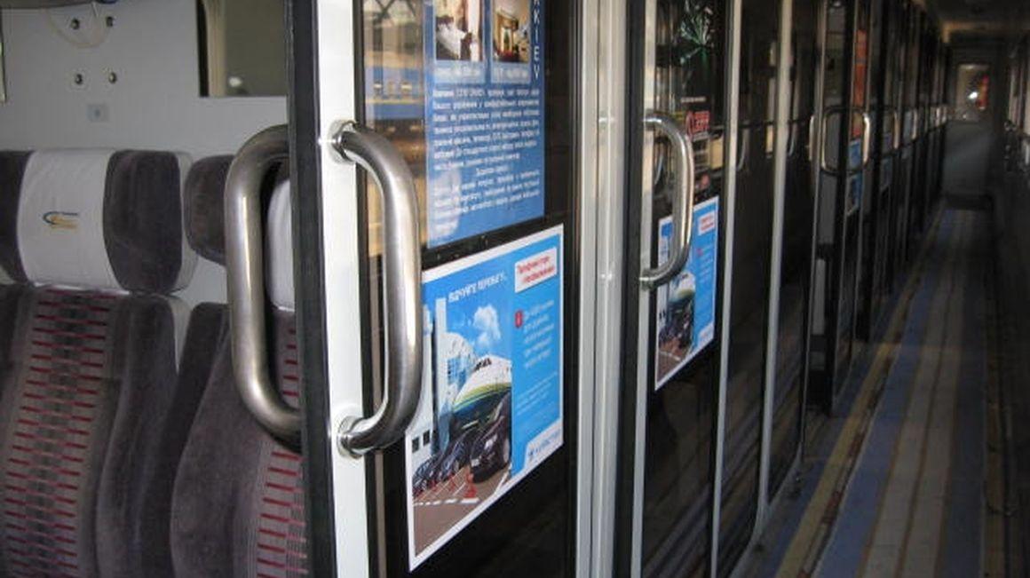 реклама в потягах укрзалізниця