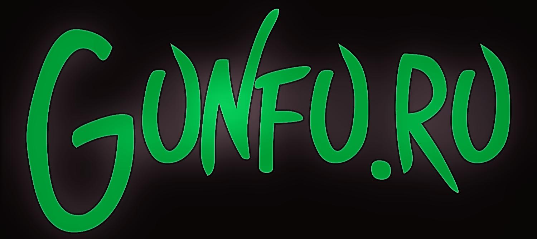 Gunfu.ru |ЭКО-ШОП