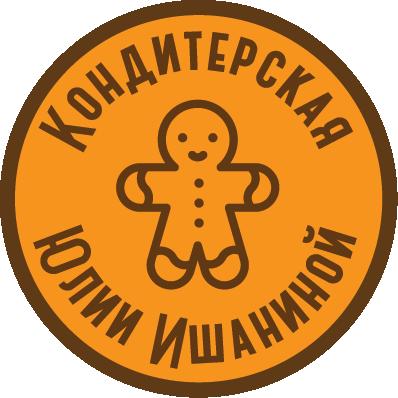 Домашняя пекарня Юлии Ишаниной