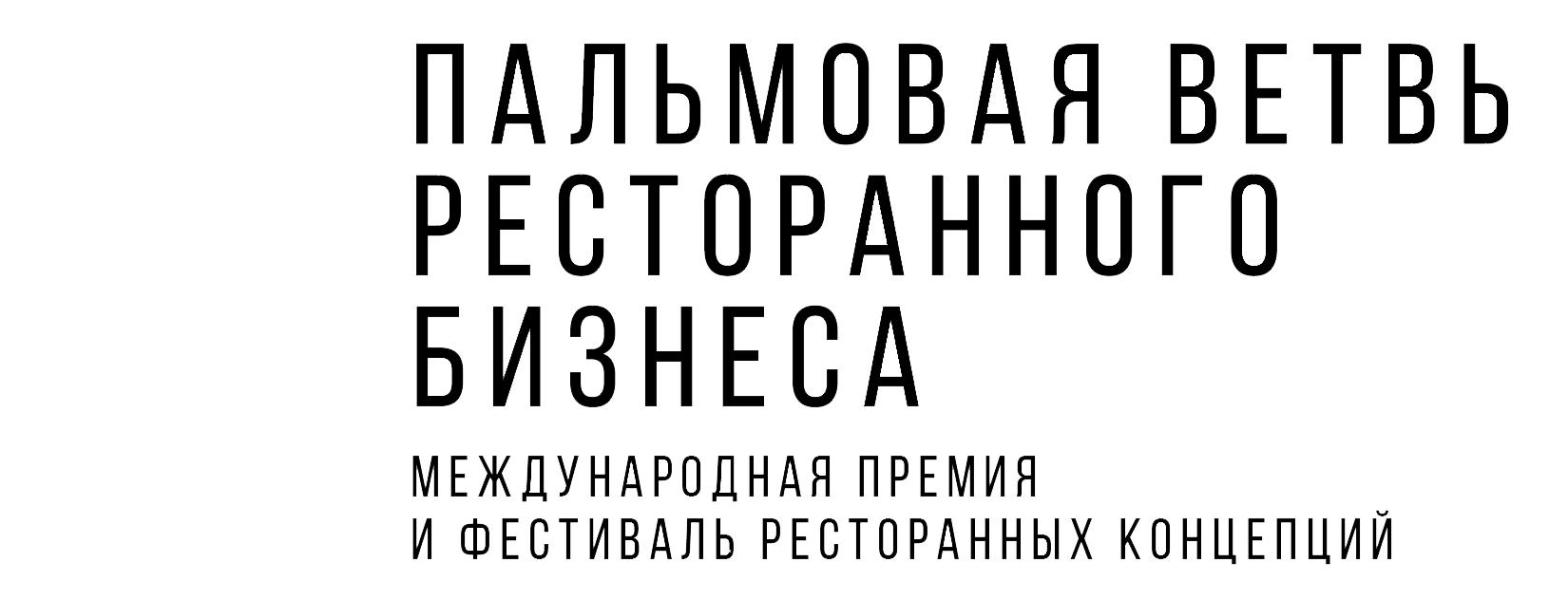 Проекты НТА