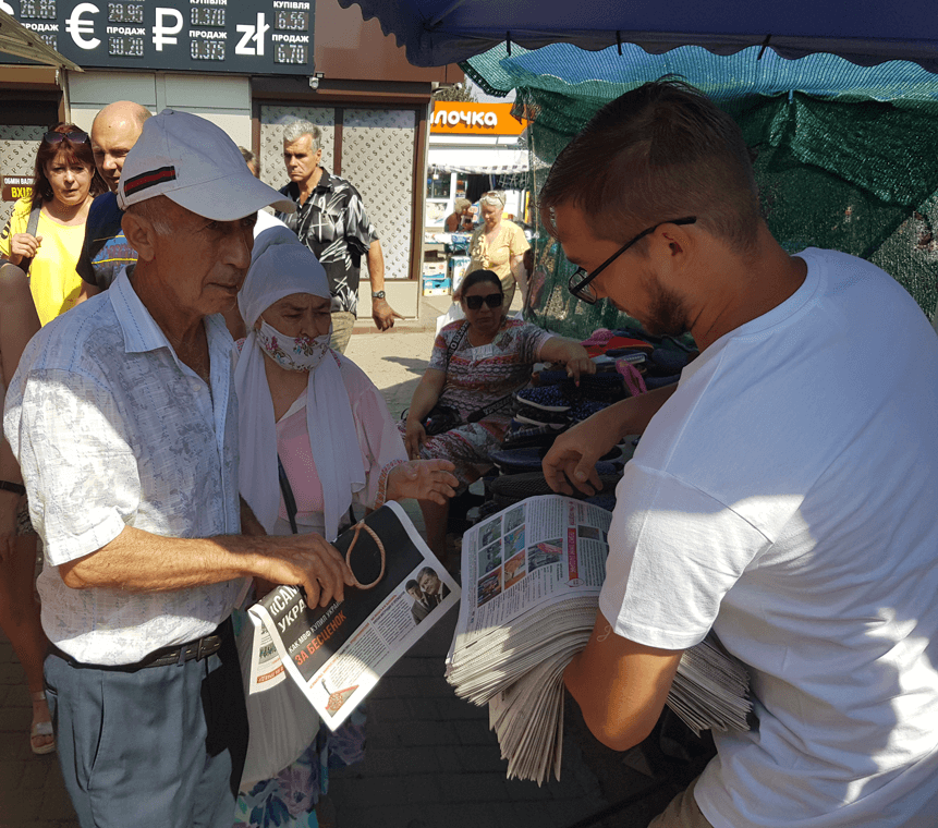 Раздача газет в Николаеве - фото