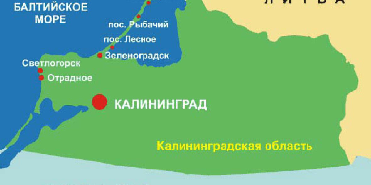 Екатеринбурга где расположен город калининград обязанности