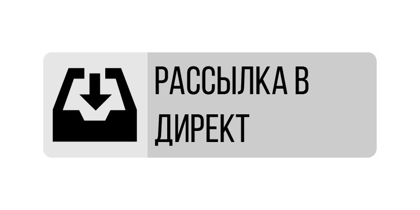 для парсинга яндекс Шустрые Прокси Для Парсинга Yandex купить прокси для, Где купить прокси для парсинга яндекс