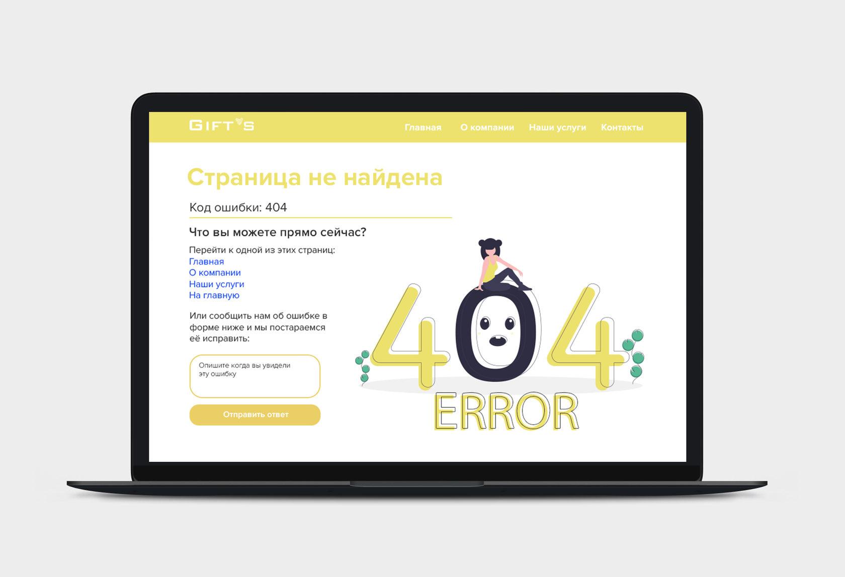 Курсы создание сайтов пушкино к каким расходам относится создание сайта