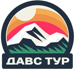 ДАВС Тур Туры по Кавказу
