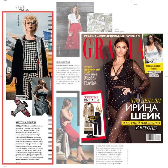 VICRTORIA IRBAIEVA в  GRAZIA Magazin Россия Ноябрь 2016