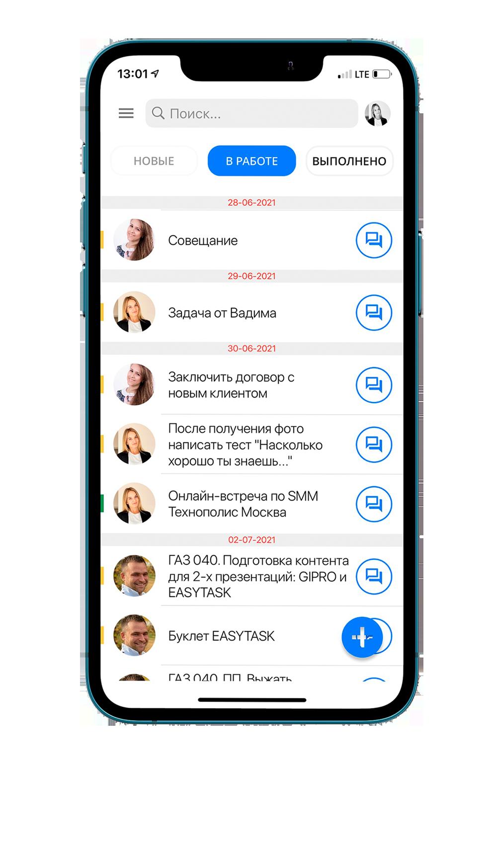 Мобильное приложение EASY TASK для IOS