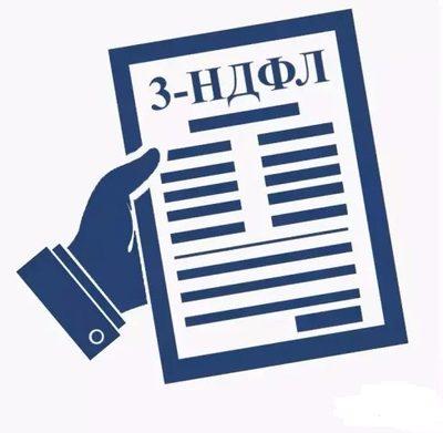 Услуги бухгалтера налоговый вычет налоговая декларация цены курс вэд для бухгалтера