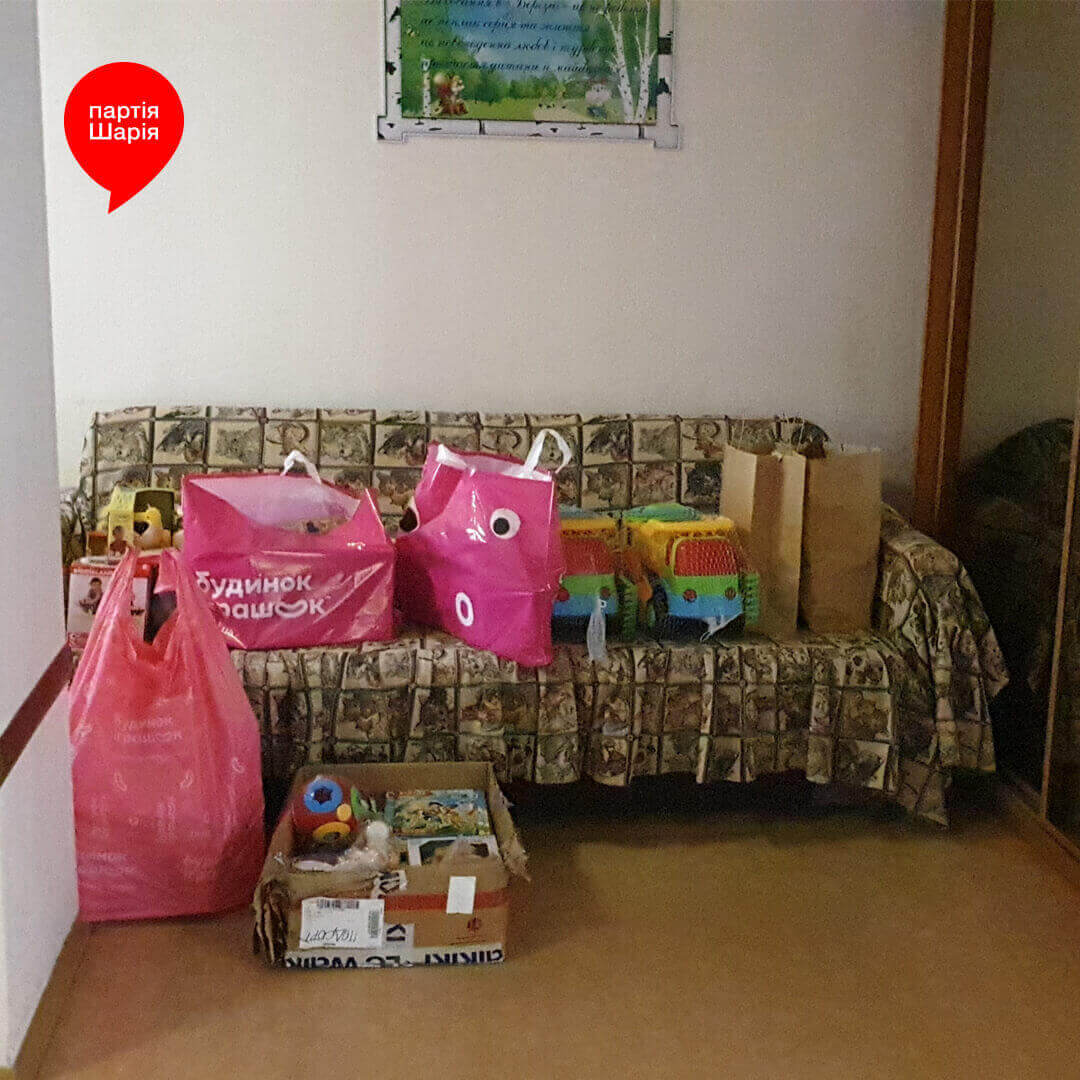подарки для детей из детского дома от партии шария - фото