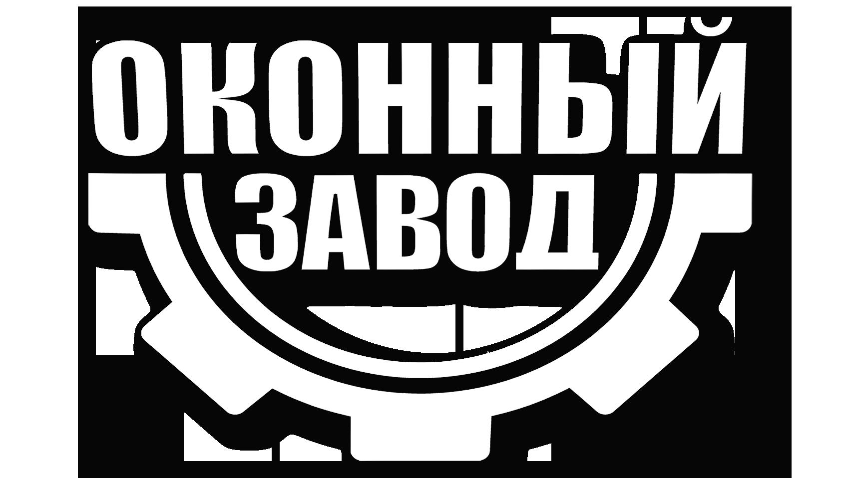 Оконный Завод — Саратов