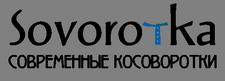 Sovorotka