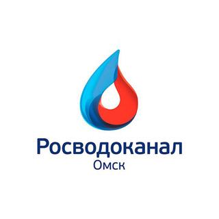 ОАО «ОмскВодоканал»