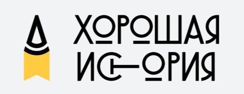 http://www.gstory.ru