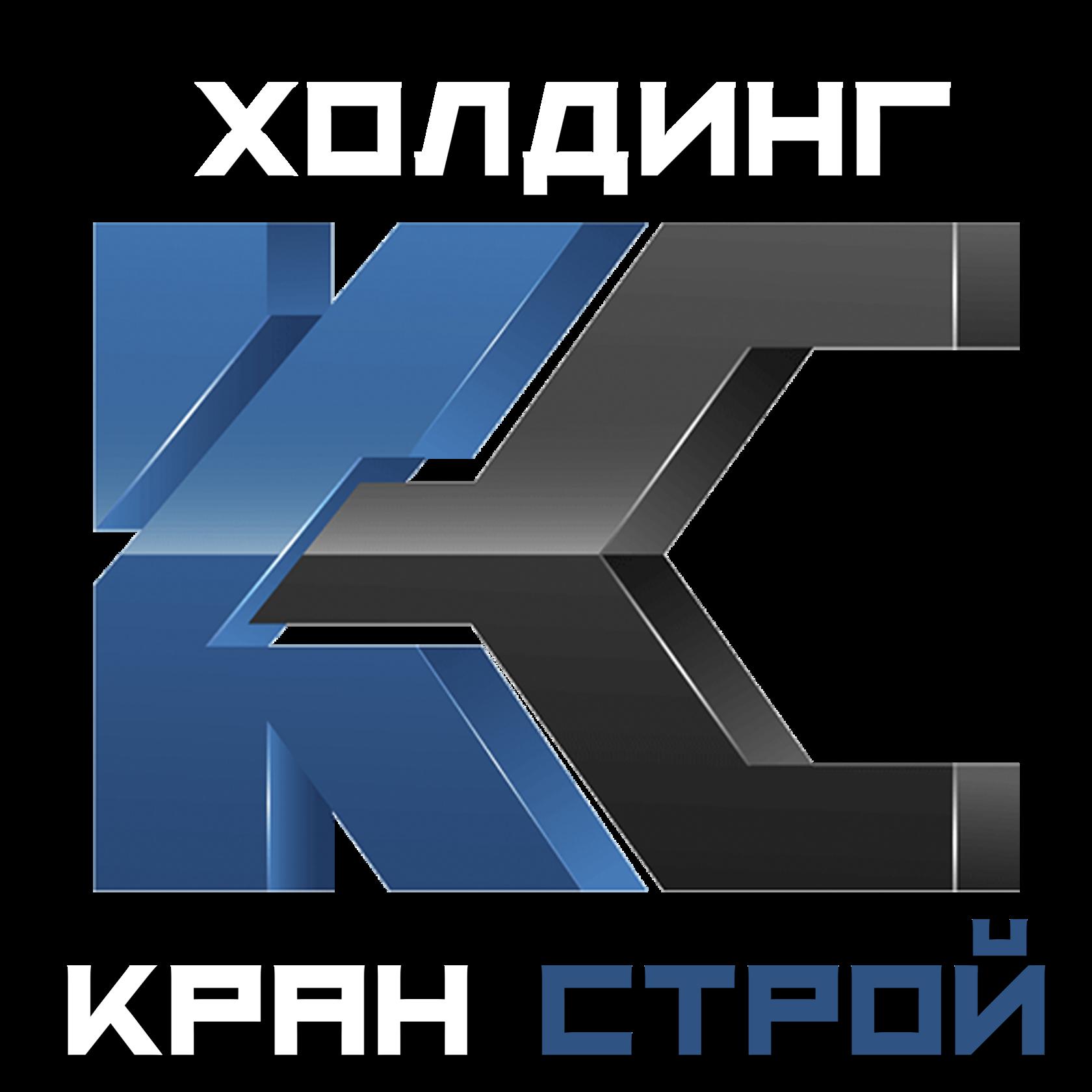 Кран Строй