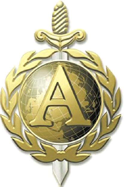 Альфа-набат