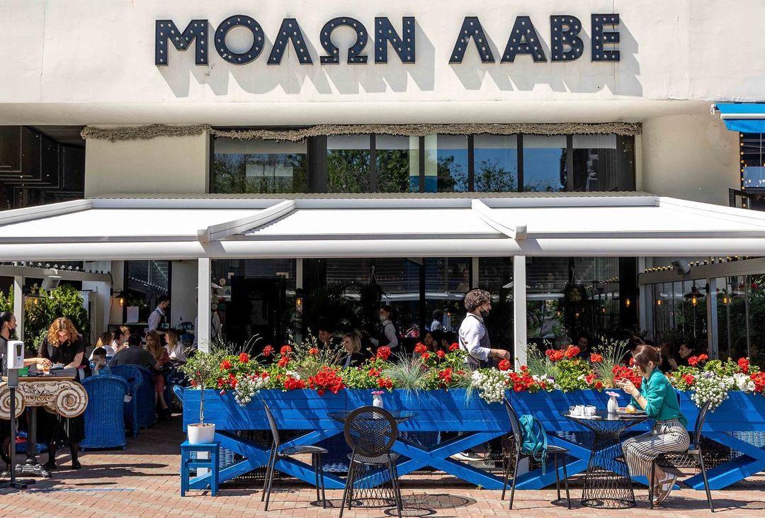 Ресторан Molon Lave, Москва