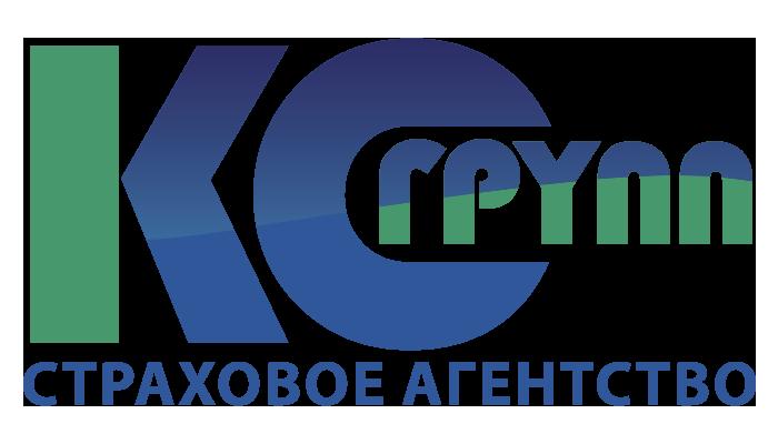 КС Групп страховое агенство