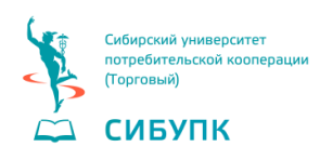 Негосударственное учреждение управления и организации общественного питания Сибирского университета потребительской кооперации (СибУПК) «Кооператор»