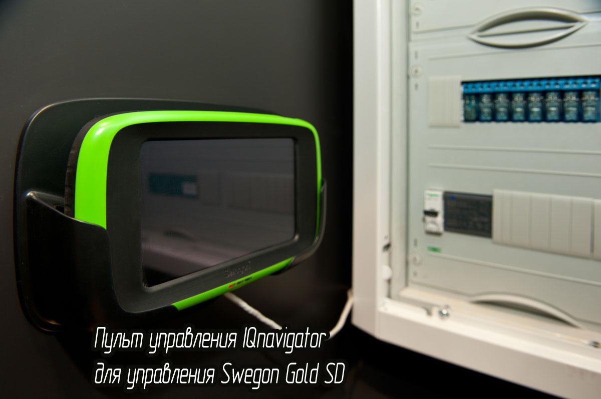 Пульт управленияIQnavigator для для управления вентиляционной установкой Swegon Gold SD