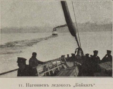 Байкальская переправа, порт Танхой
