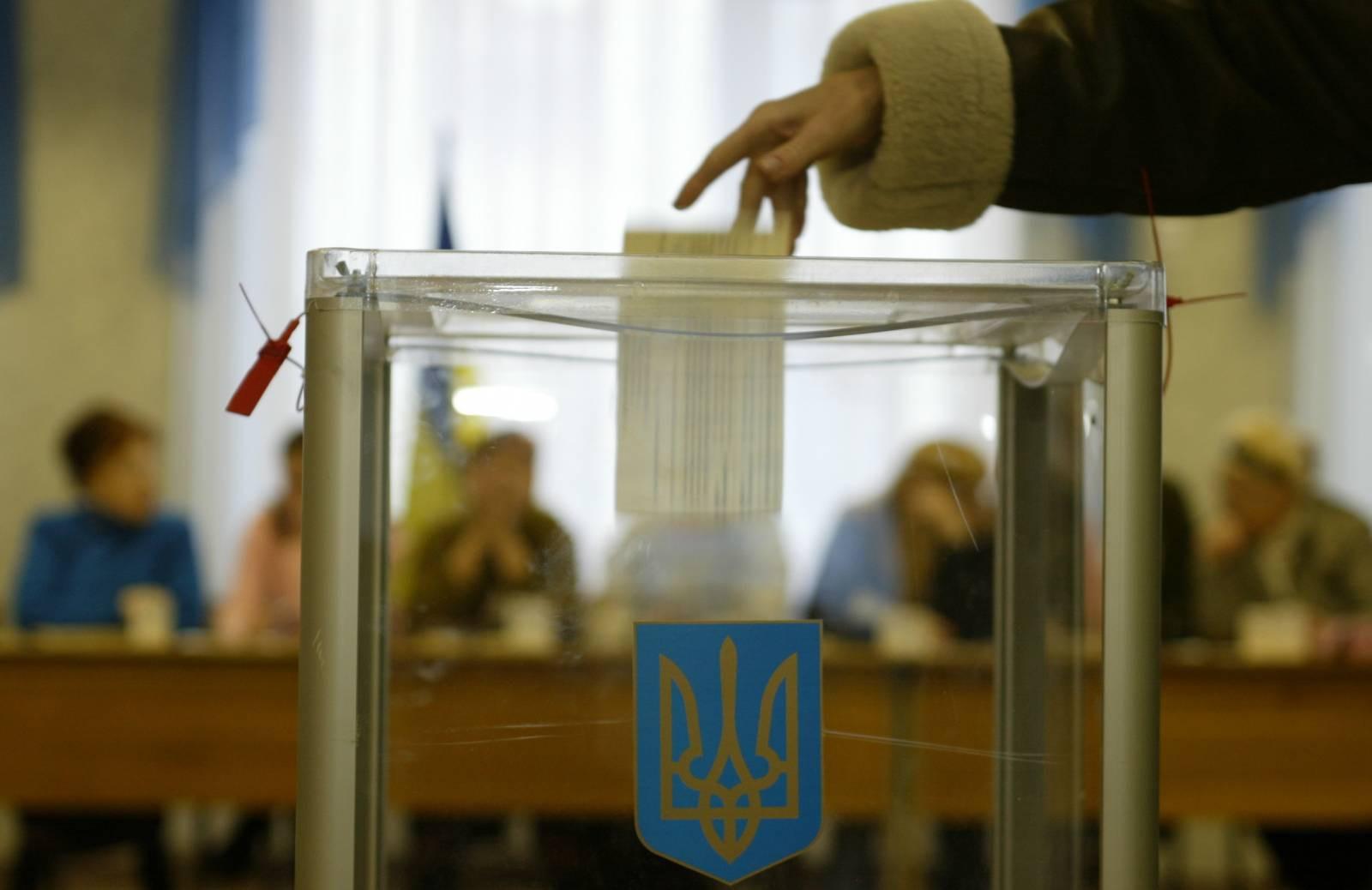 Как правильно проголосовать на местных выборах: инструкция