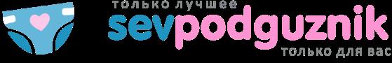 Севподгузник Севастополь Интернет Магазин