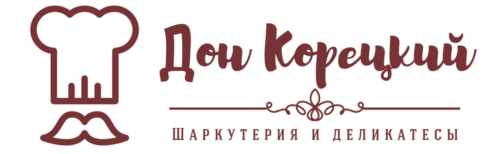 Дон Корецкий