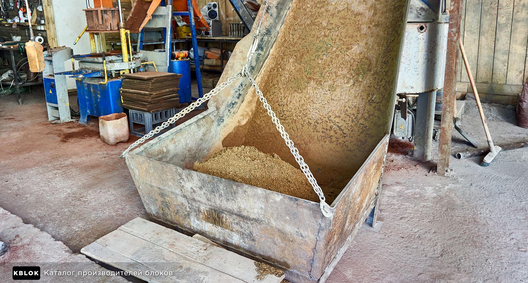 Песок в скипе