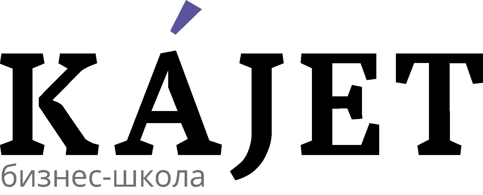 По всему Казахстану / 2 апреля - 23апреля