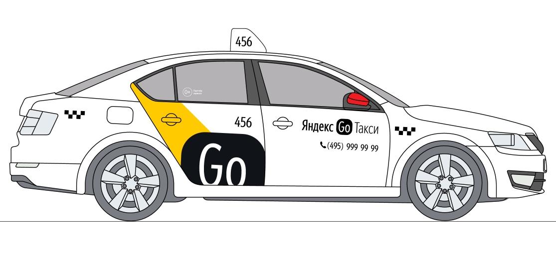 Комплект 🧲 магнитные наклейки Яндекс GO Такси