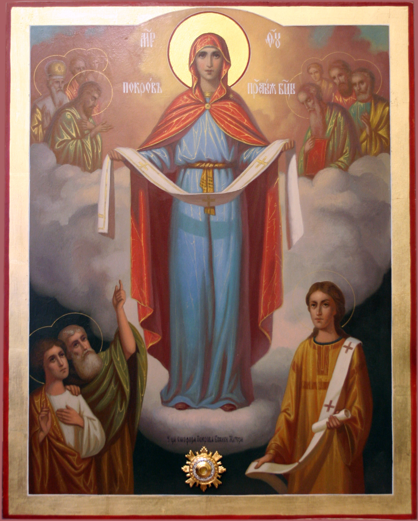 фото иконы покрова пресвятой богородицы помещение могут
