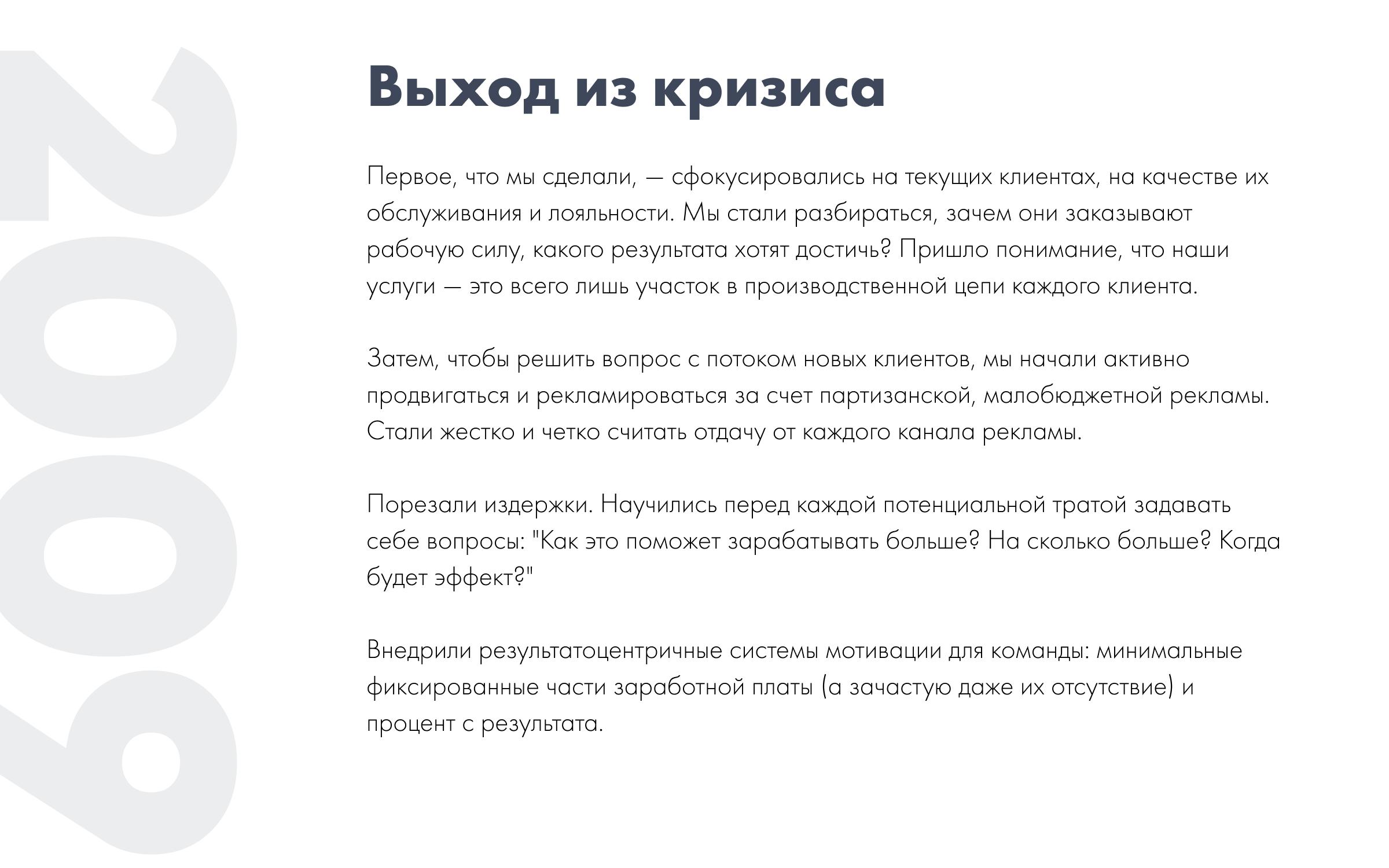 Банк сиаб санкт петербург выписка онлайн