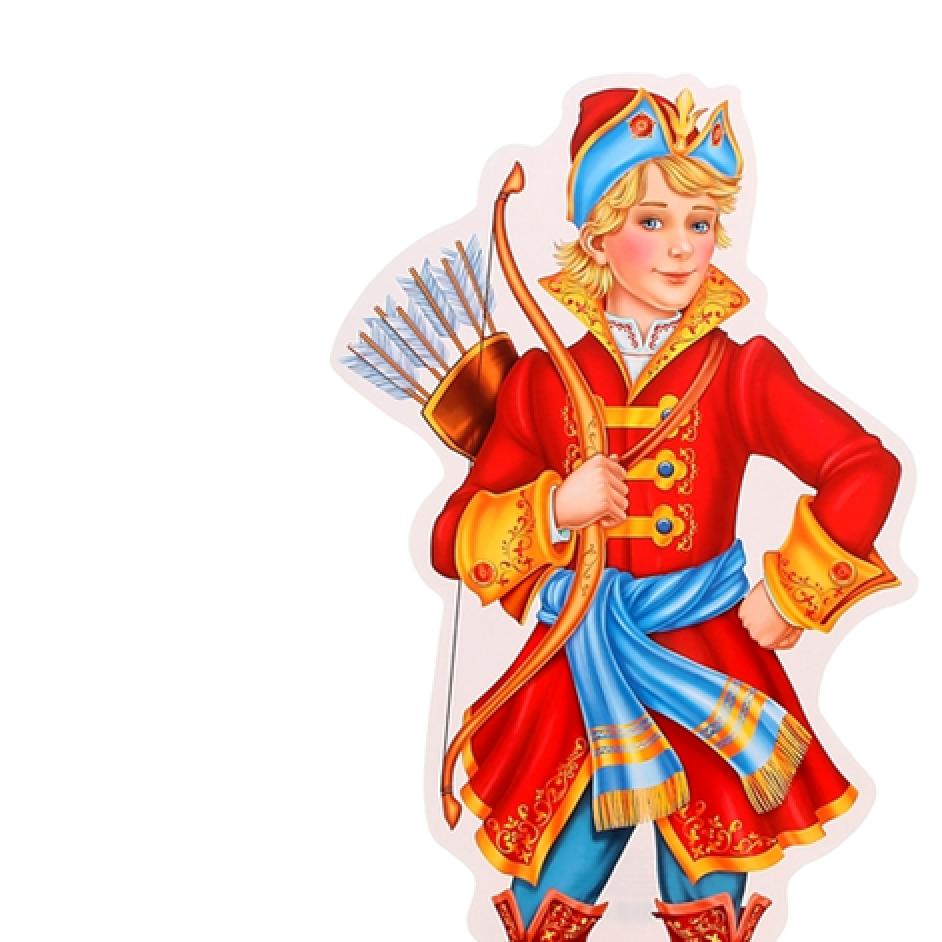 Иван царевич картинки с надписями
