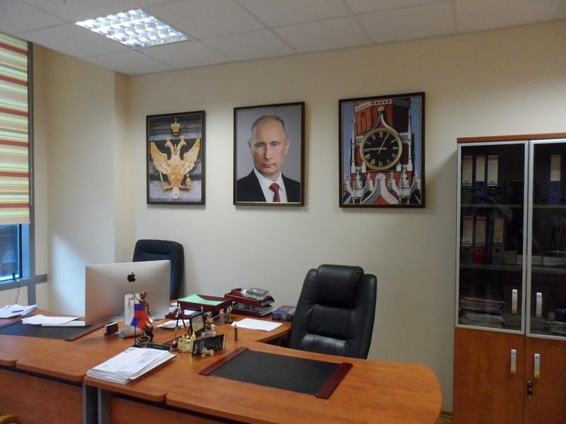 время постеры в кабинет руководителя на стену шевелюра любой длины