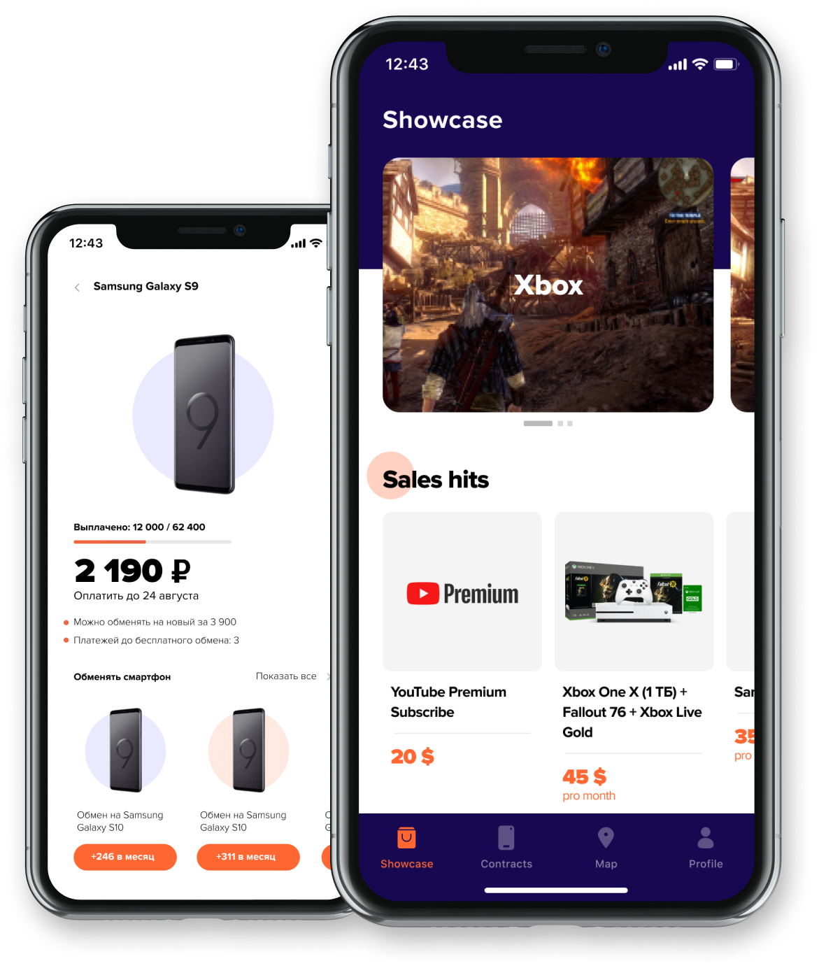 iPhone Mockup Forward Mobile App Design Samsung Xbox Market Subscribe