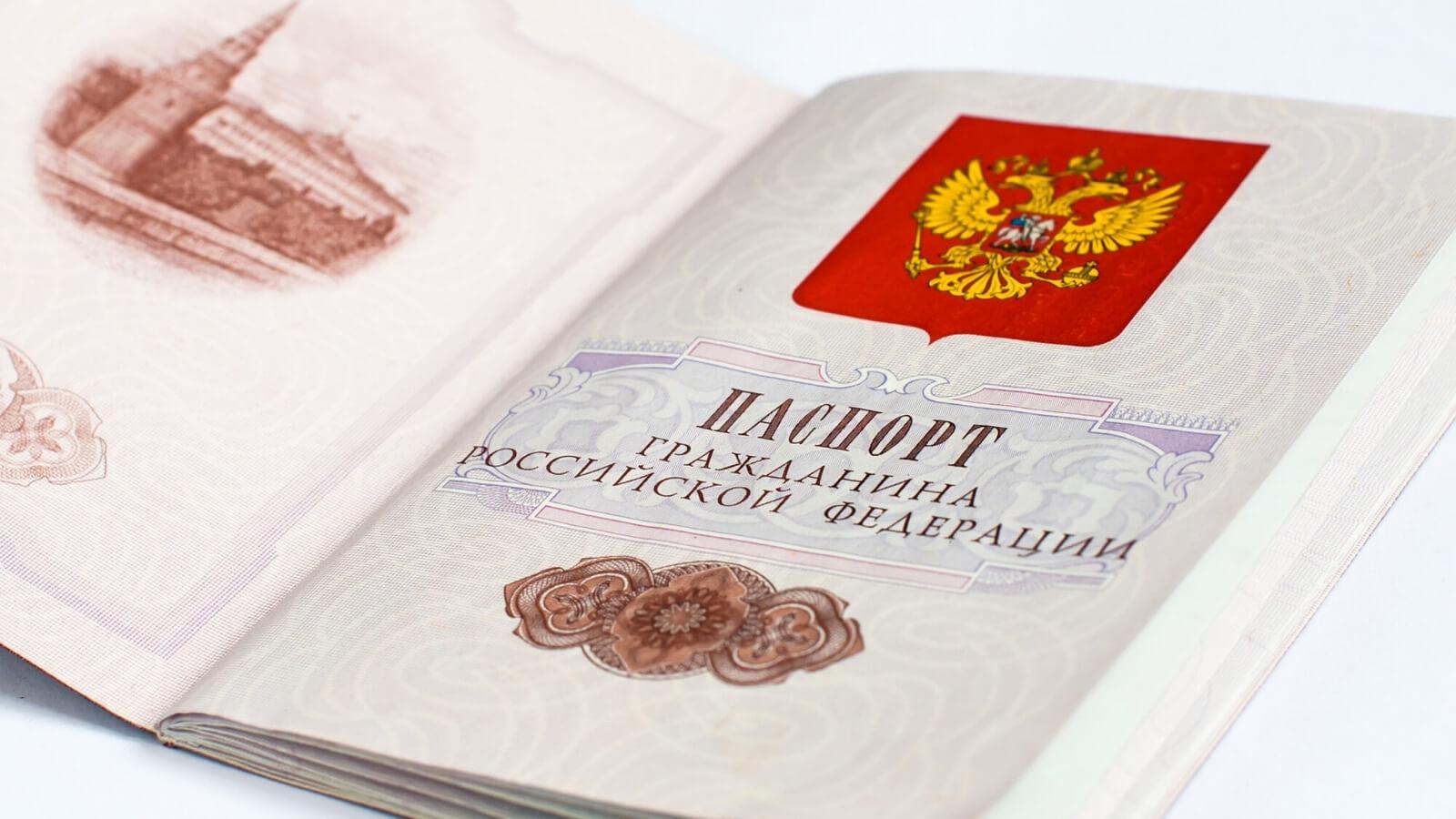 паспорт. коронавирус, водительское удостоверение