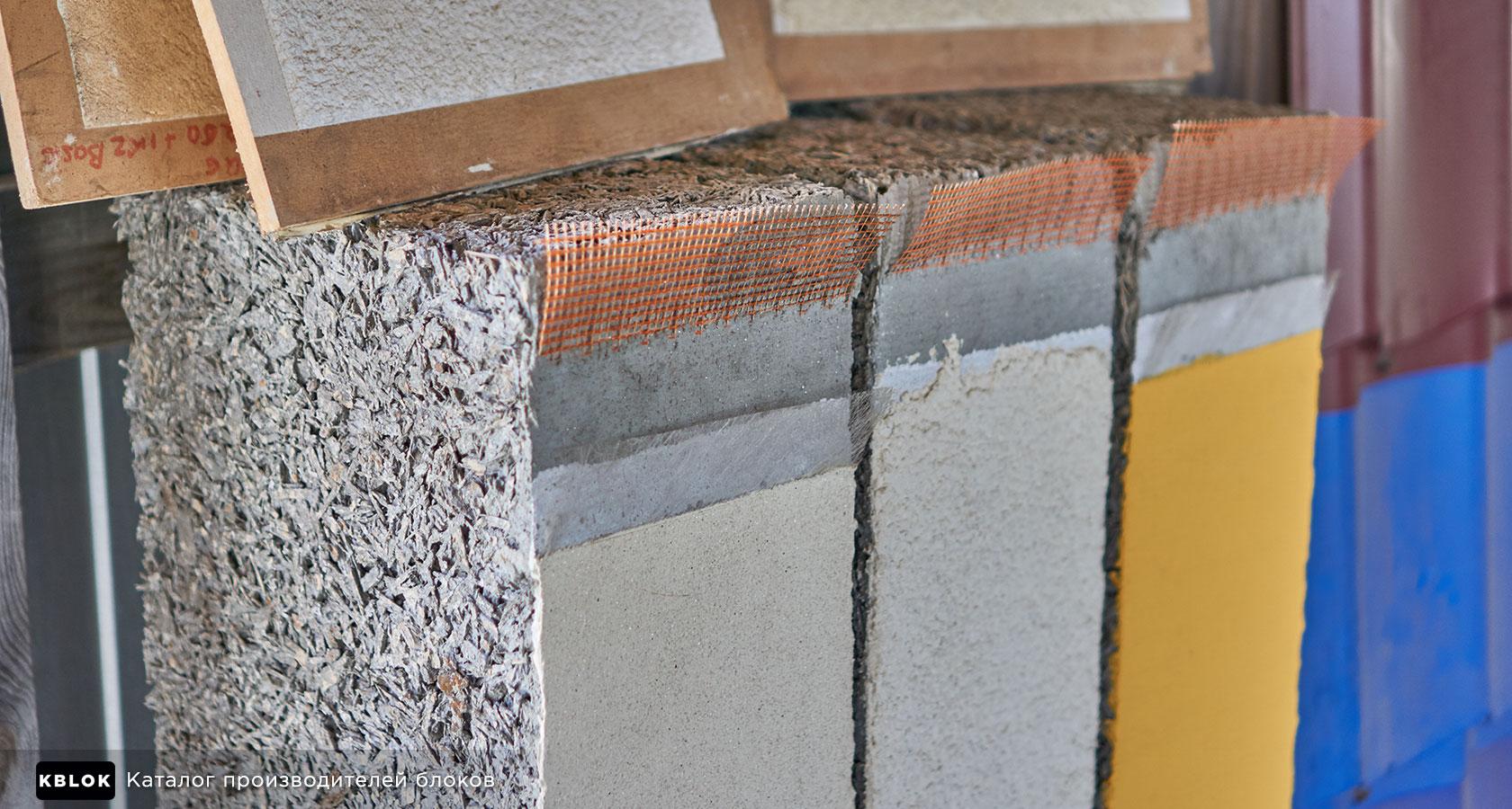 Стеновые блоки из опилкобетона своими руками фото 869