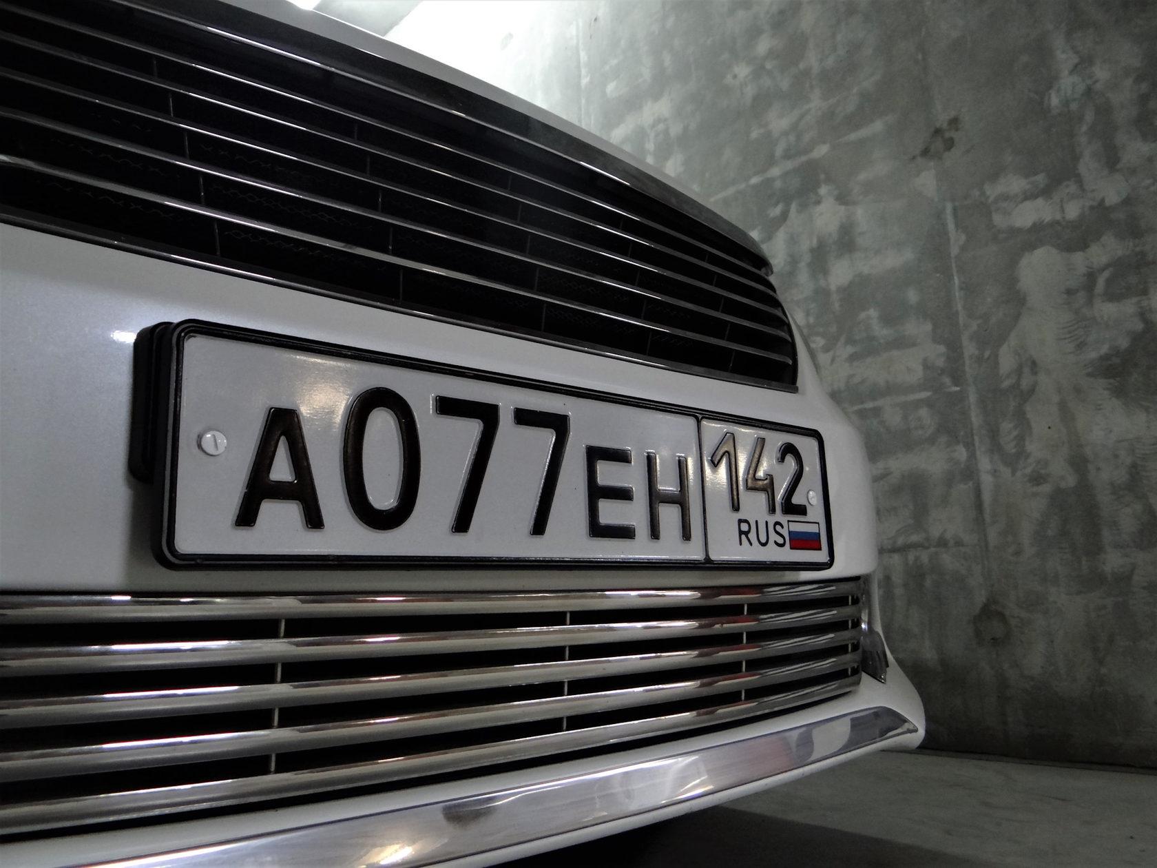 Форум красивые номера на авто