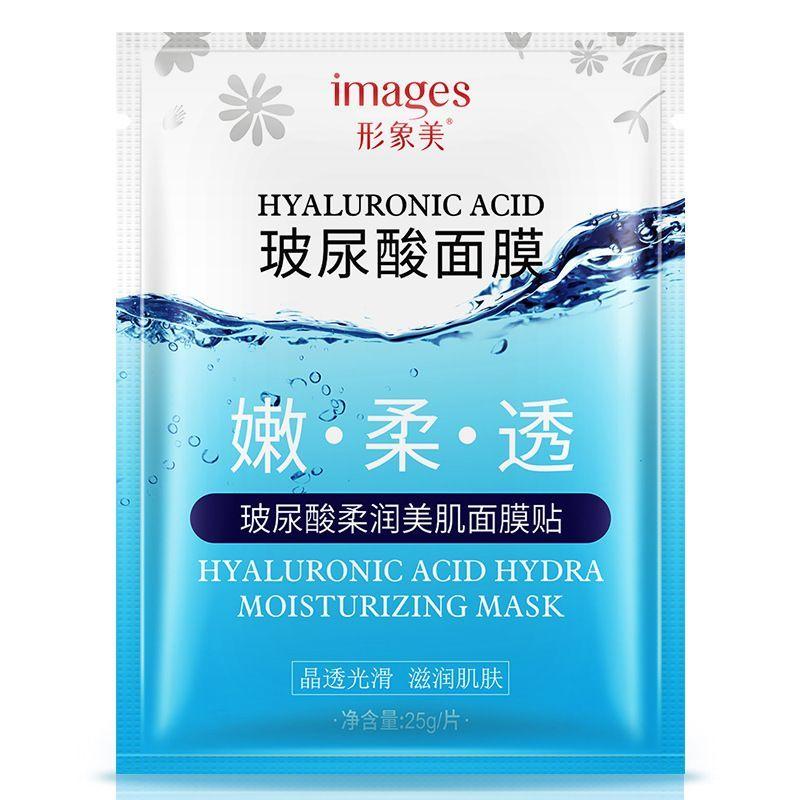 Маска для сухой, обезвоженой, тусклой кожи. Images Hyaluronic Acid Moisturizing & Hydrating Mask