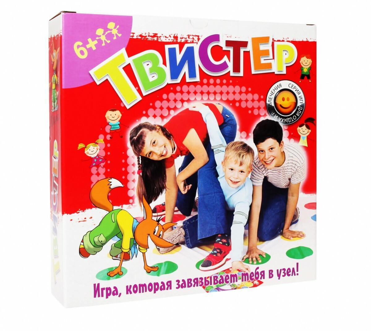 Подвижная игра Твистер