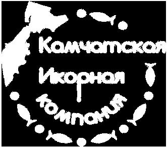 Камчатская икорная компания