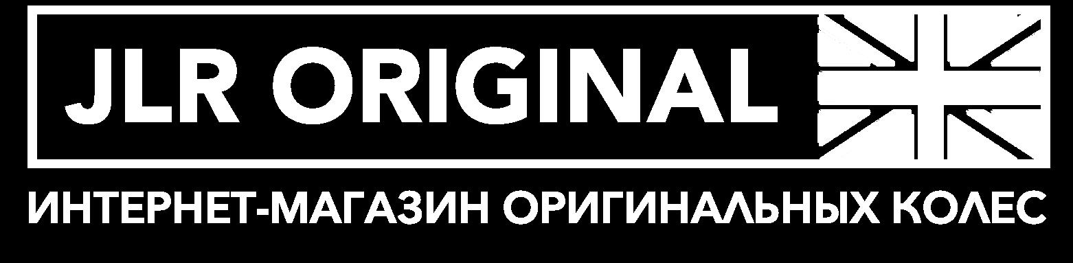 +7 (499) 577-00-80 zakaz@jlroriginal.ru