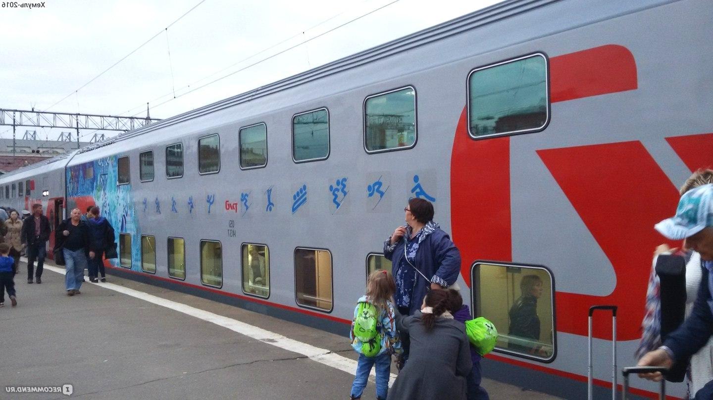 Двухэтажный фирменный поезд Москва - Адлер с остановкой в Лермонтово