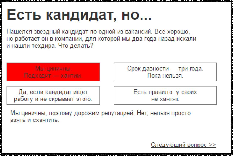 Никогда неугадаешь, куда приведут попытки поиграть сформой | SobakaPav.ru