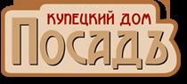 Купецкий Дом Посадъ