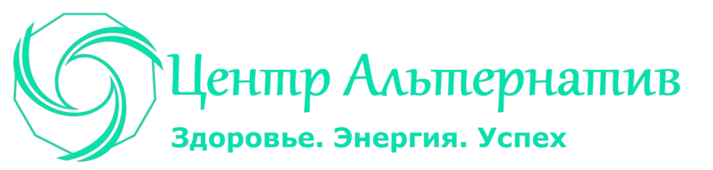 Центр Альтернатив
