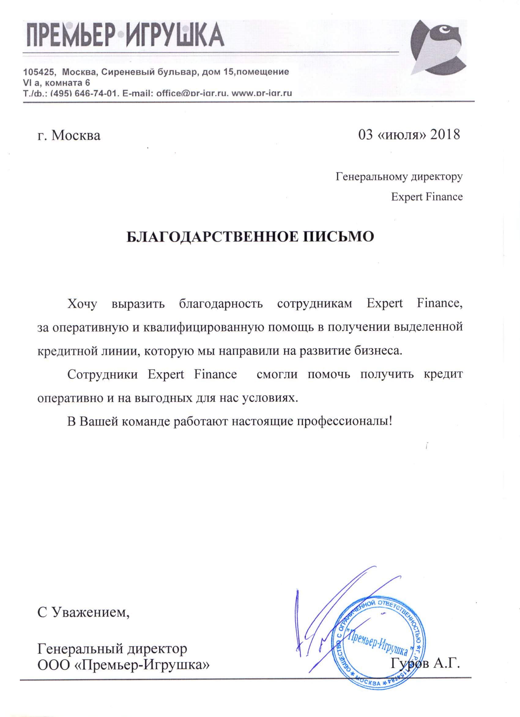 Кредиты с 20 лет казахстан