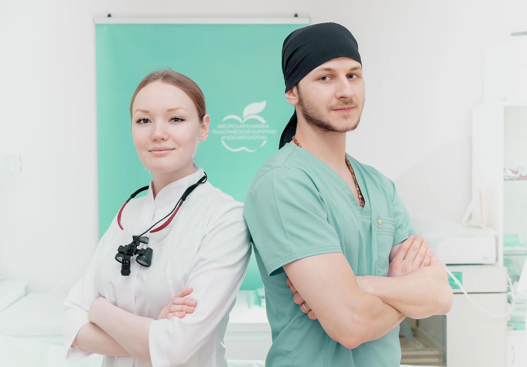 Пластическая хирургия фото крым
