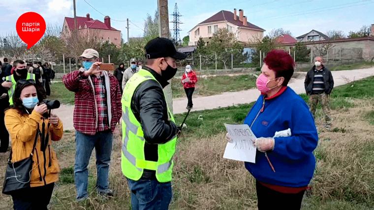 Митинг жителей мкр. Терновка в Николаеве