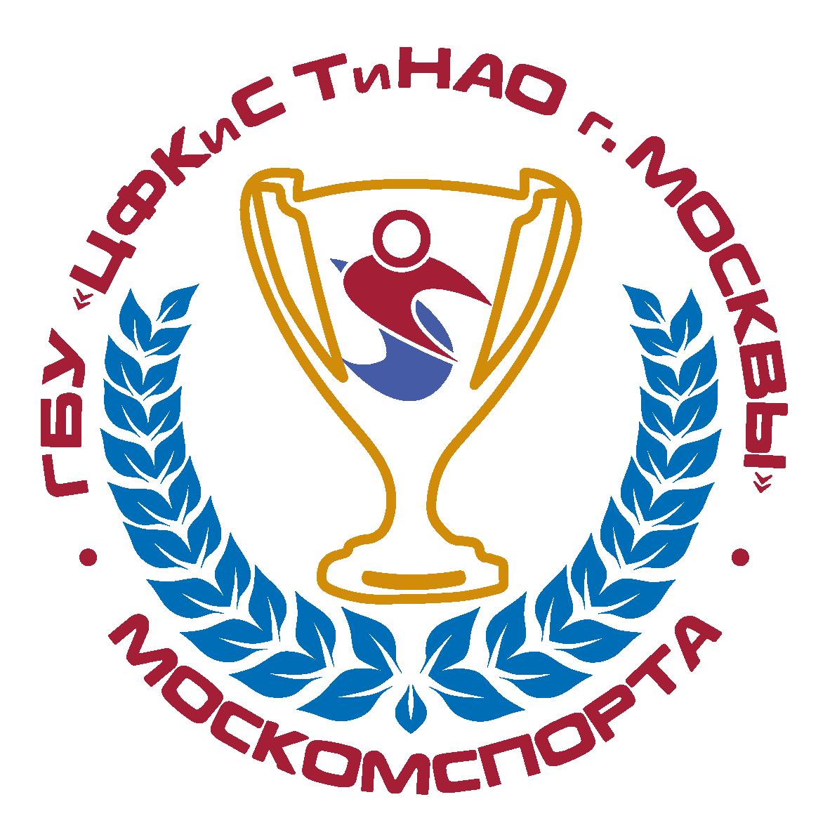 Центр ТиНАО